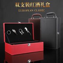 通用红酒盒红酒包装盒红酒礼盒皮箱礼品盒子皮盒手提单双只定制