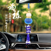 Car perfume pendant car gourd pendant long-lasting light fragrance pendant empty bottle car decoration car ornaments