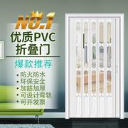PVC折叠门 移门室内隔断卫生间阳台推拉开放式厨房隐形吊轨商铺门