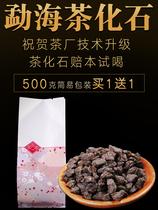 茶砖100g熟茶普洱茶易武古树年纯料古树熟茶2014福元昌