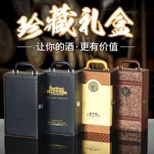 盒子皮盒葡萄酒箱2只支装 礼盒定制高档通用现货 双支红酒盒包装