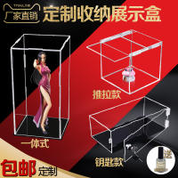 Transparent acrylic hand to do mud car model display box ornaments storage dust mask box stitching custom