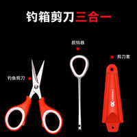 Even the ball fishing scissors fishing box special portable pick hooks vigorous horse cut pe fishing line lead leather fishing tackle small scissors