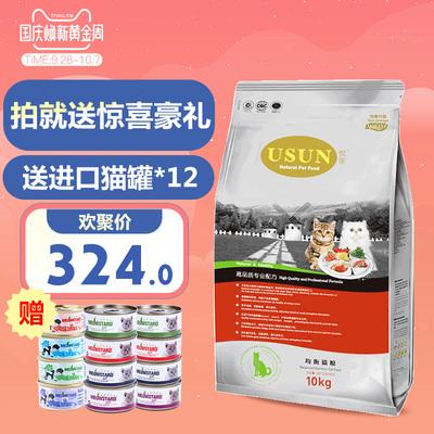 淘乐思悦享均衡猫粮10kg 全年龄控制毛球猫粮蔓越莓配方天然猫粮