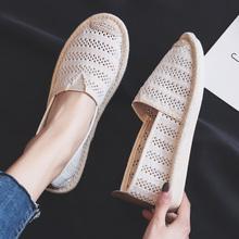 夏季一脚蹬懒人渔夫鞋女护士透气镂空小白鞋子百搭平底老北京布鞋