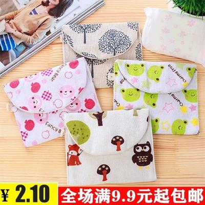 韩国可爱大容量姨妈巾收纳包A171便捷旅行棉质卫生棉包