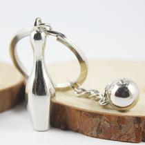 迷你保龄球钥匙扣挂件 运动纪念品体育比赛留念品 创意迷你小饰品