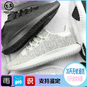 三叶草小椰子简版运动鞋 adidas Tubular Shadow yeezy350V2男女