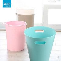 茶花垃圾分类垃圾桶家用干湿分离厨房客厅卫生间厕所卧室拉圾筒