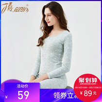 Top melon melon thermal underwear female thin section qiuyi qiuqun ladies suit top-tip official tight-fitting printed cotton sweater