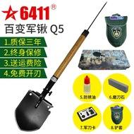 正品6411工厂q5军锹多功能折叠工兵铲中国Q5兵工铲子户外铁锹铁铲