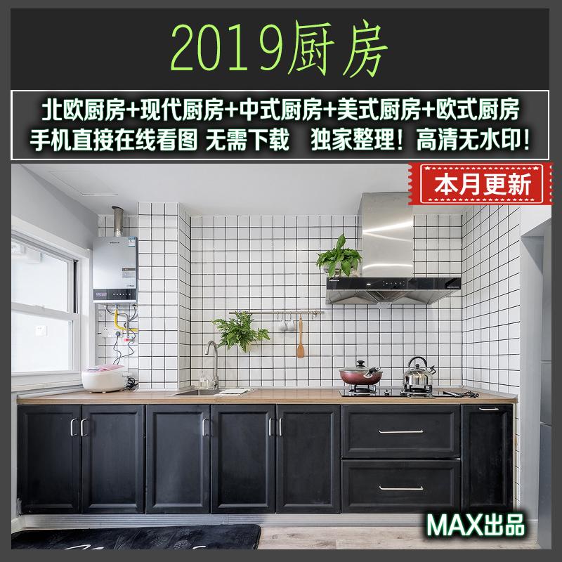 Дизайн для дома Артикул 538305143644