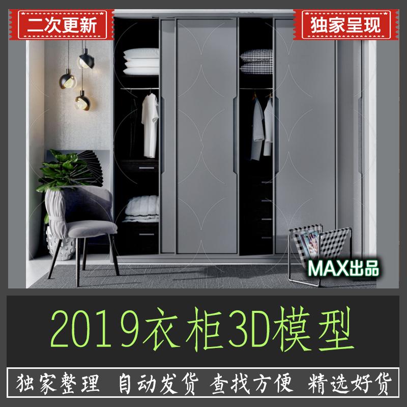 Дизайн для дома Артикул 562782873351