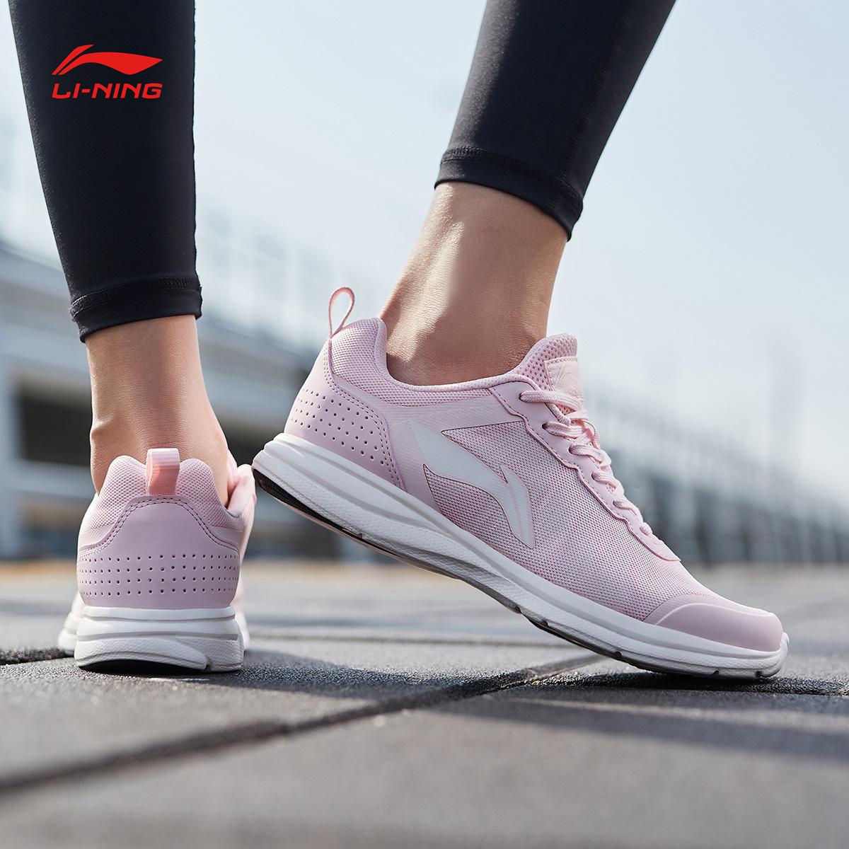 李宁跑步鞋女鞋新款轻质轻便耐磨防滑秋冬季运动鞋ARBM078