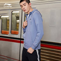 Li Ning Wei Yi men 2019 new sports fashion series spring black hooded fitness running casual sportswear