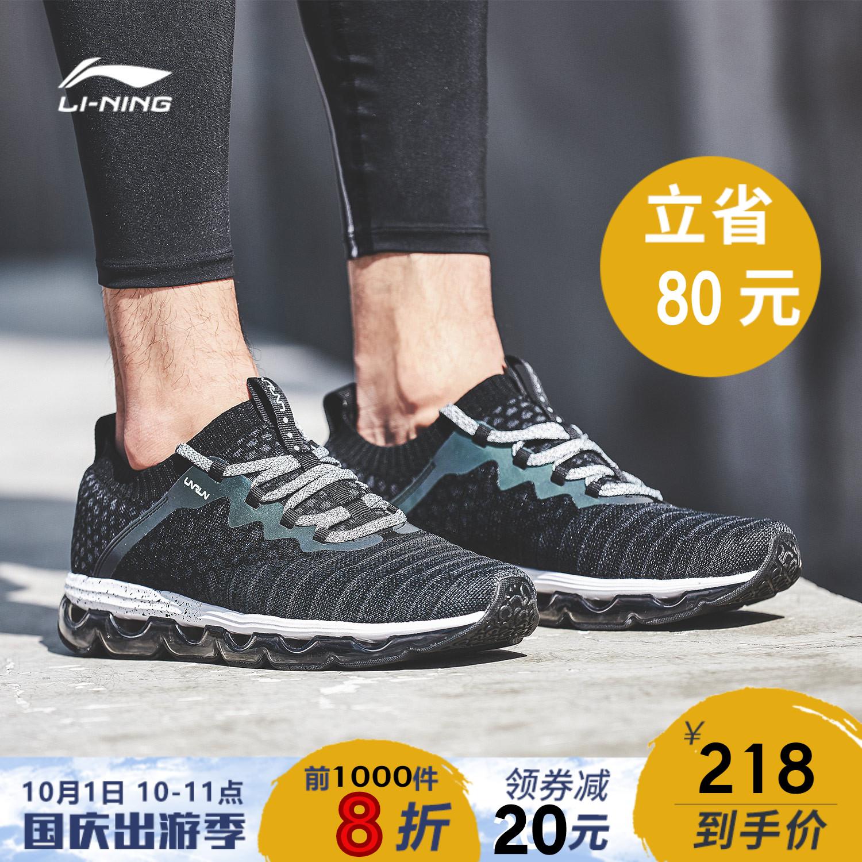 秋冬季时尚运动鞋