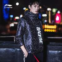 Li Ning windbreaker men's new BAD FIVE basketball series long-sleeved windproof jacket spring and autumn sportswear