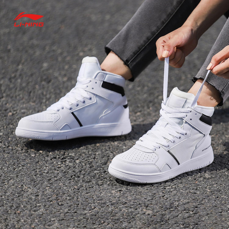 李宁休闲鞋女鞋新款白色秋冬季高帮百搭休闲时尚运动休闲板鞋