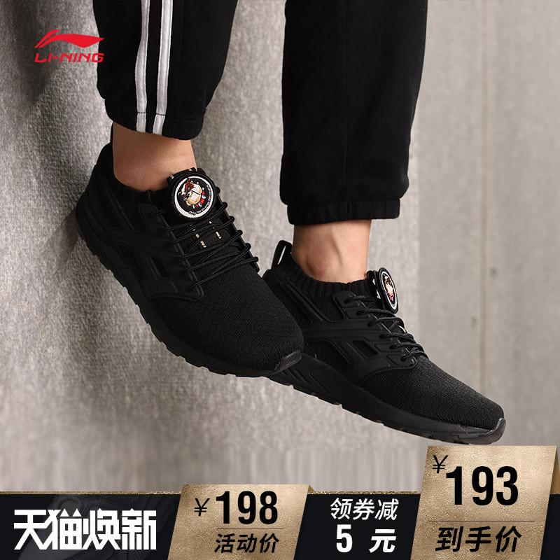 李宁休闲鞋女鞋新款透气耐磨包裹情侣鞋时尚经典季秋季运动鞋