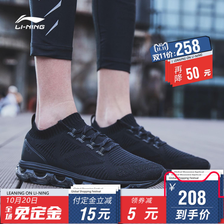 李宁跑步鞋男剑影全掌气垫李宁弧一体织透气跑鞋减震秋冬季运动鞋