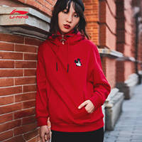 Li Ning Mickey joint name sweater women's new warm casual shirt sportswear