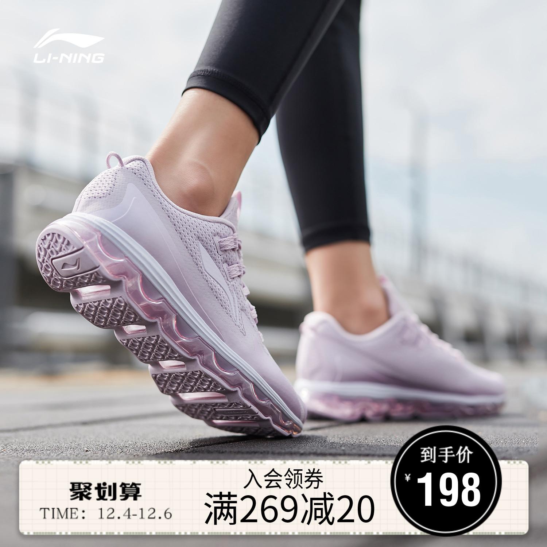 李宁女鞋跑步鞋女新款幻影减震全掌气垫情侣鞋秋冬季气垫鞋运动鞋