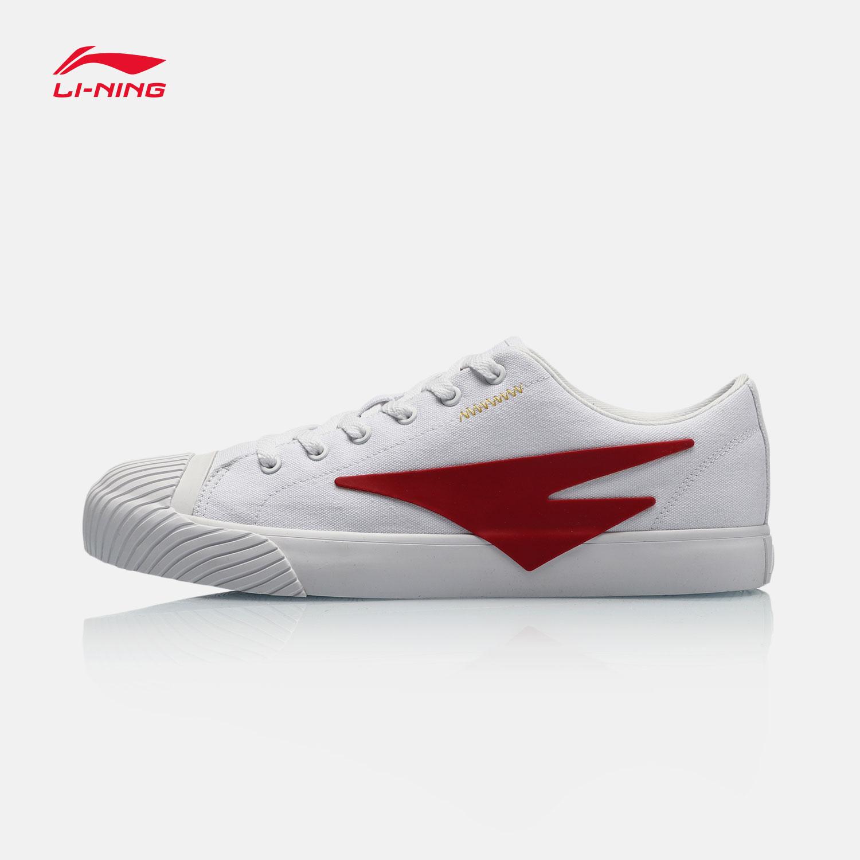 李宁休闲鞋男鞋女鞋情侣鞋白色舒适帆布鞋成人青年秋季轻便板鞋男