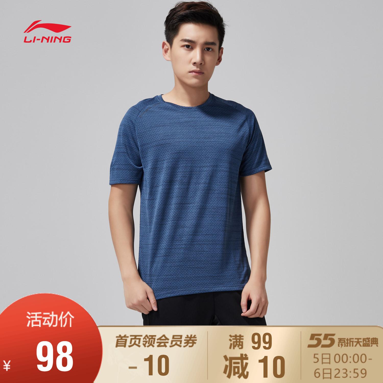 李宁短袖T恤男士新款跑步夏季速干健身服运动衣圆领男装运动服