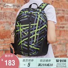 李宁双肩包男包2019新款运动时尚系列背包书包学生电脑包运动包