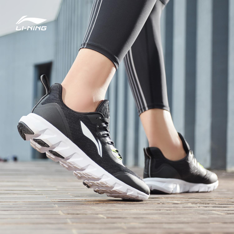 李宁跑步鞋男鞋新款光梭一体织跑鞋男冬季黑色网面经典轻便运动鞋