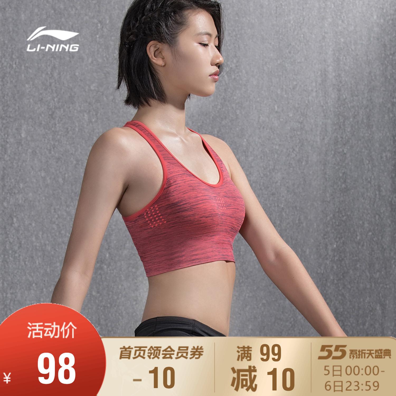 李宁健身内衣运动胸衣女士专业支撑训练服短装运动服防震内衣背心