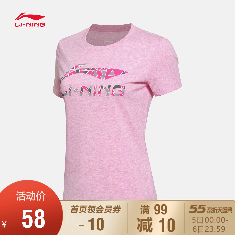 李宁短袖T恤女士新款运动生活系列圆领潮流针织短装运动服