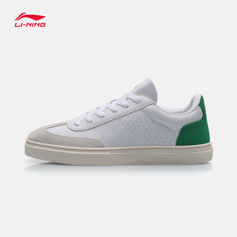 李宁休闲鞋女鞋夏季复古板鞋白色舒适品牌平底轻便女式橡胶底秋季