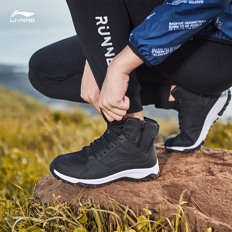 李宁跑步鞋男鞋2019新款官网户外鞋防滑耐磨越野跑鞋高帮运动鞋男