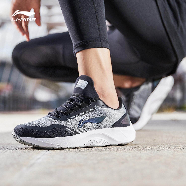 李宁跑步鞋男鞋官方新款冬季云减震轻便防泼水跑鞋低帮男士运动鞋