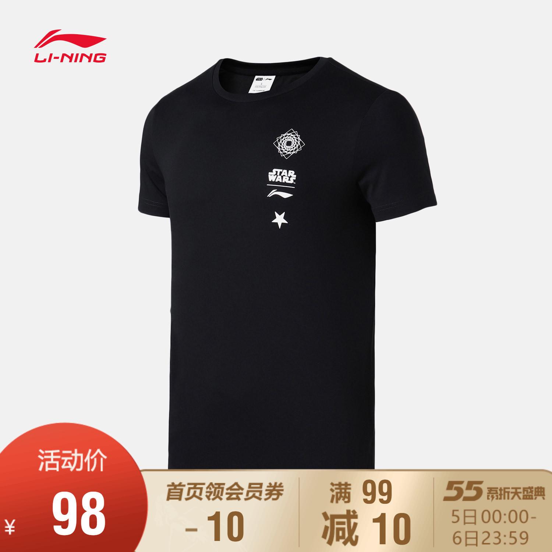 李宁迪士尼星战联名款短袖T恤男士新款运动衣夏季运动服AHSN817