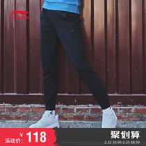 李宁卫裤女新款训练长裤收口秋季小脚修身休闲运动裤AKLM172