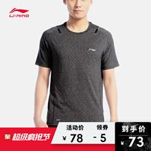 李宁短袖T恤男士训练系列圆领修身综合短装夏季运动服