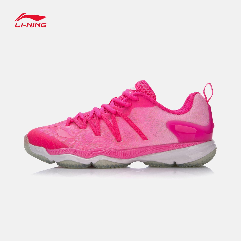 李宁羽毛球鞋女鞋新款减震回弹耐磨防滑低帮运动鞋AYAM022