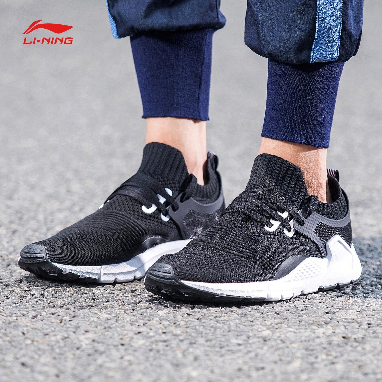 李宁休闲鞋女新款包裹防滑一体织情侣鞋低帮秋季运动鞋GLKN082