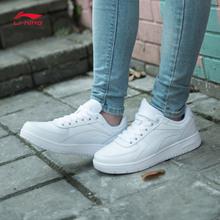 小白鞋 Superwave板鞋 春季运动鞋 滑板鞋 李宁休闲鞋 女鞋 2018新款图片