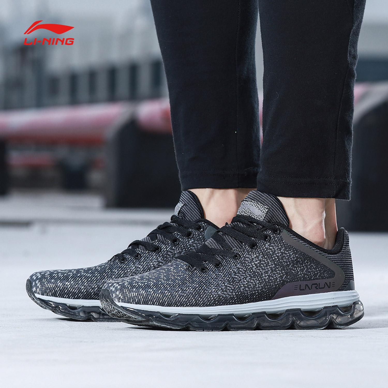 李宁跑步鞋男鞋逐影减震反光防滑全掌气垫秋冬季运动鞋