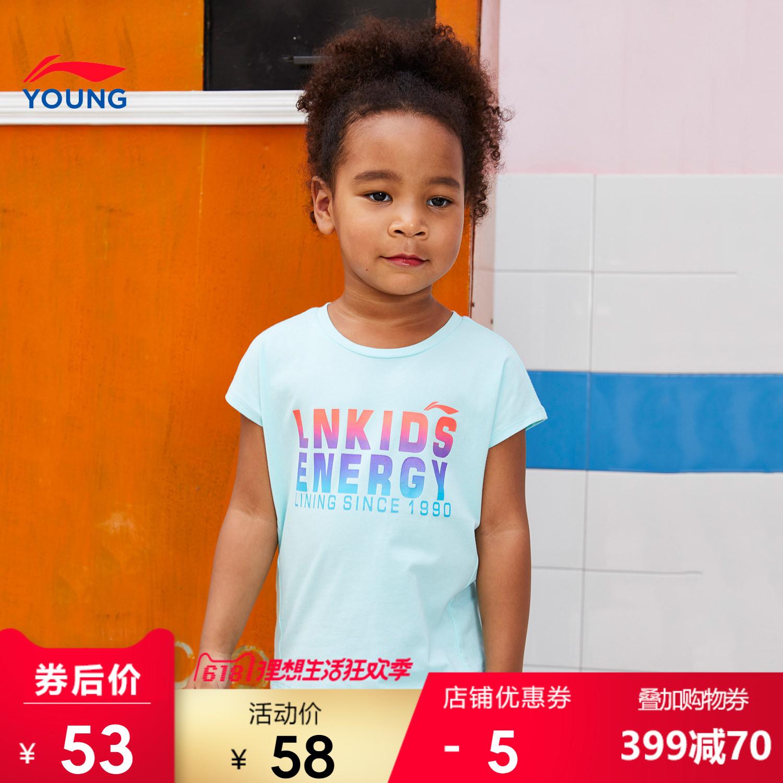 李宁童装短袖T恤2018新款女小童3-6岁运动衣针织运动服YHSN066