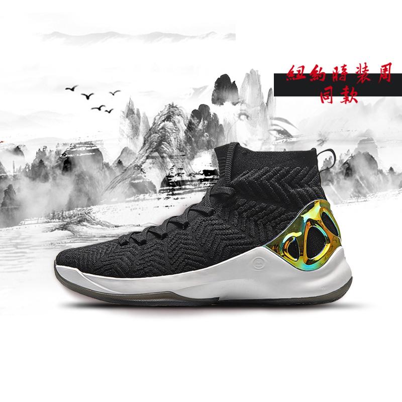 纽约时装周同款李宁篮球鞋中国风溯系列轩辕男鞋云减震运动鞋