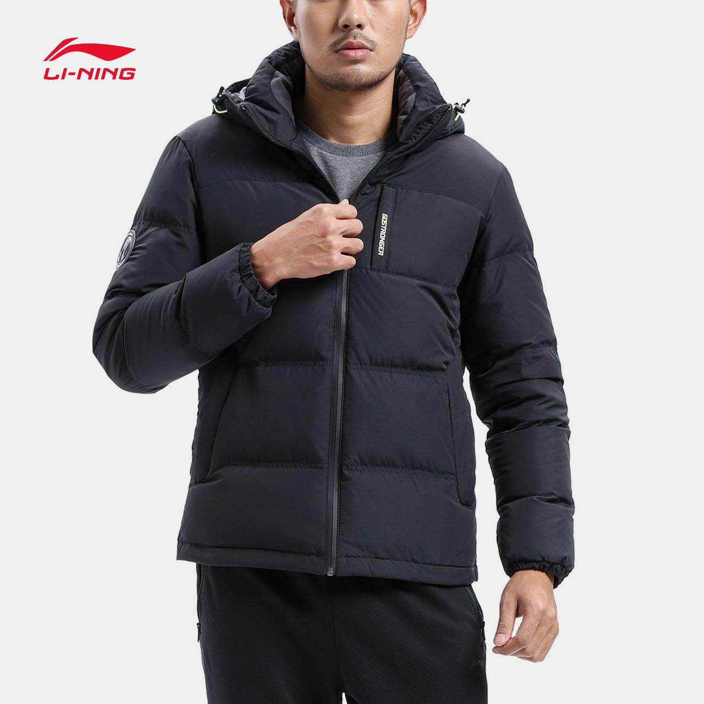 李宁短款羽绒服男士训练系列保暖连帽白鸭绒运动服
