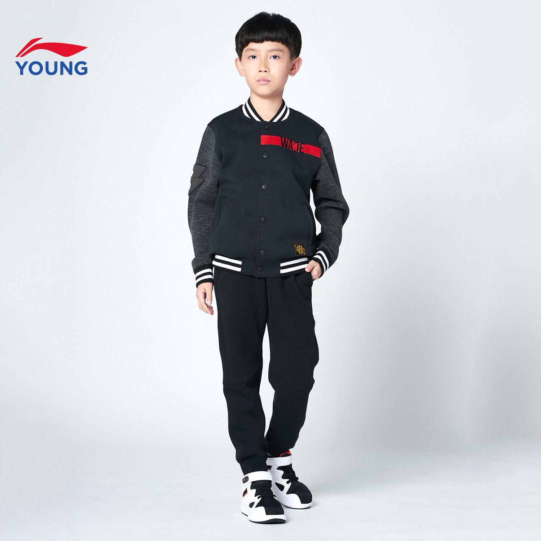 李宁童装夹克新款男小大童3-12岁长袖茄克休闲外套秋季运动服