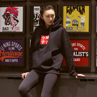 Paris Fashion Week China Li Ning series sweater men and women with the same paragraph 2018 new autumn casual sportswear