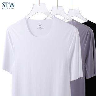 U领纯色打底上衣外穿轻薄款 夏潮青年男士 STW莫代尔无痕t恤男短袖