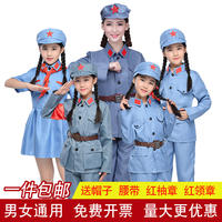 Xiaohongjun clothes children's costumes eight-way military uniform red guards during the anti-war period clothing red star glitter performance clothing