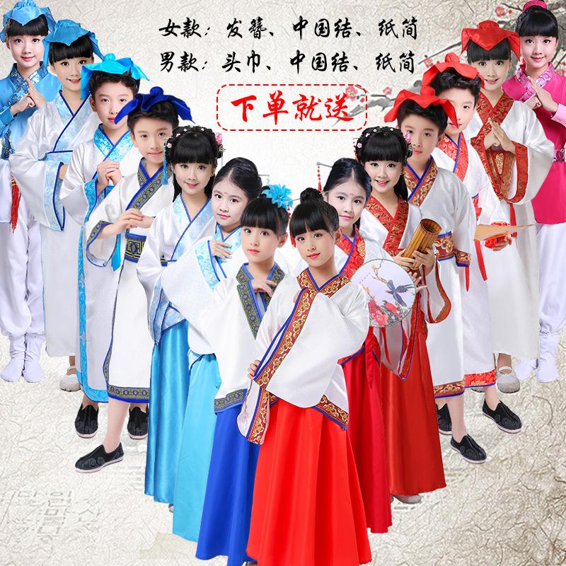 古代仙女服装儿童